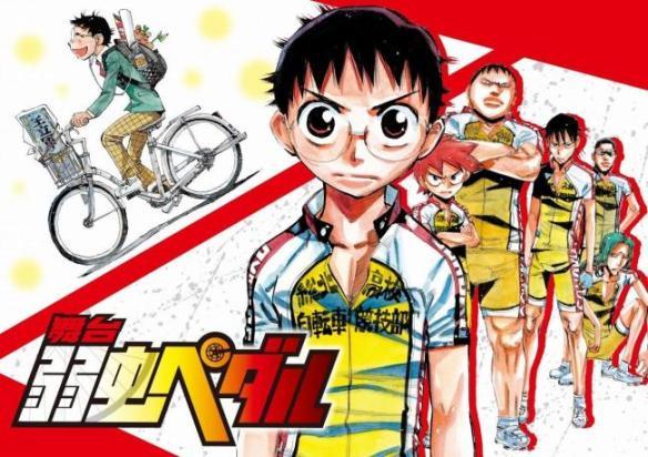 弱虫ペダルとかいうガバガバ設定自転車漫画wwwww