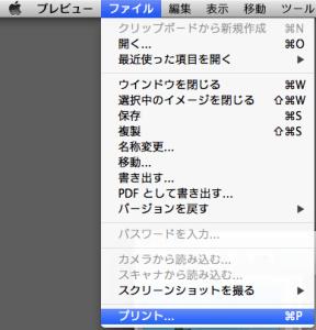 SS_2014-10-09_002