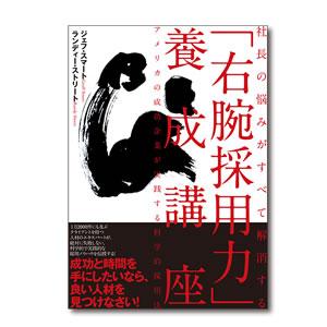af_book_001