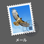 mail.app.icon