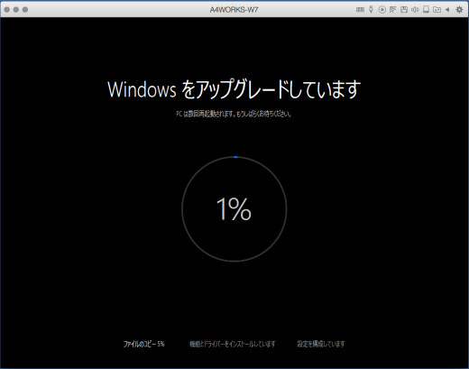 windows10-ss1