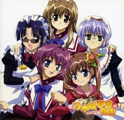 Hisashiyubi Quiet! Album Cover