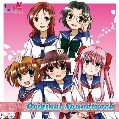 Saki Original Soundtrack Cover