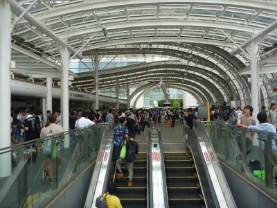 A station designed for large crowds