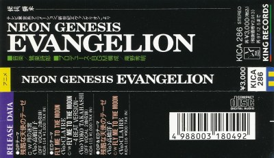 Evangelion OST 1's catalog number is KICA-286.