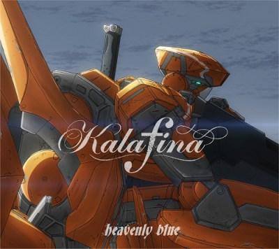 Kalafina_-_heavenly_blue