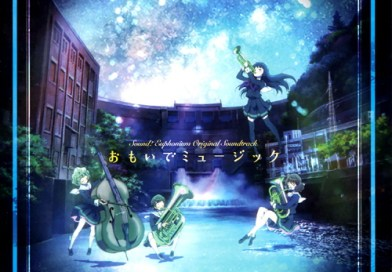 Sound! Euphonium Original Soundtrack Review – Light Music Delights