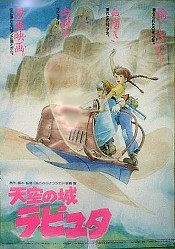 Tenkû No Shiro Rapyuta [Laputa, Castle In The Sky] (1986)