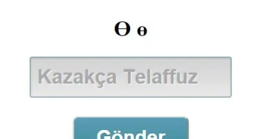 kazakça okunuş