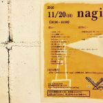明日20日は、nagi市です!