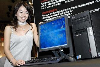 Bisnis Desktop PC Masih Menggiurkan di 2013