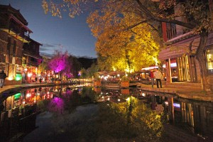 Old Town Lijiang is Party central