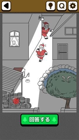 Th クリスマスミッケ  攻略と解き方 ネタバレ注意  1348
