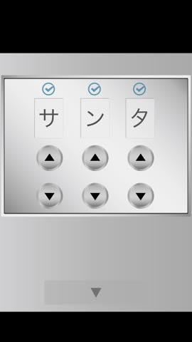 Th 脱出ゲーム Elevator  攻略と解き方 ネタバレ注意  1603