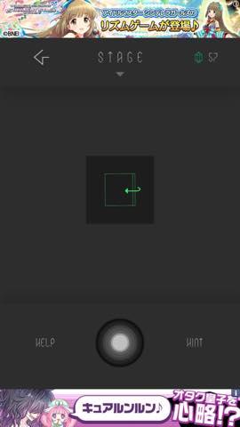Th 謎解き 脱出ゲーム MOVE(ムーブ)  攻略と解き方 ネタバレ注意  lv16 0