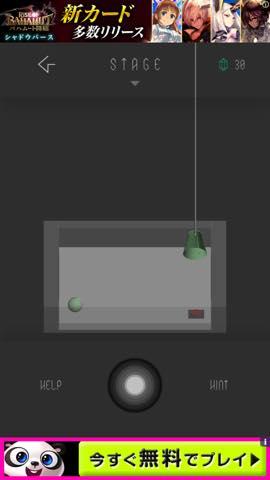 Th 謎解き 脱出ゲーム MOVE(ムーブ)  攻略と解き方 ネタバレ注意  lv6 0