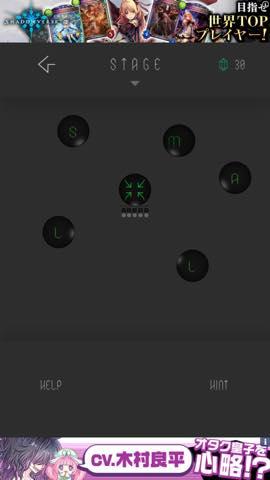 Th 謎解き 脱出ゲーム MOVE(ムーブ)  攻略と解き方 ネタバレ注意  lv7 1