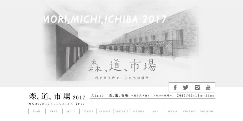 morimichiichiba