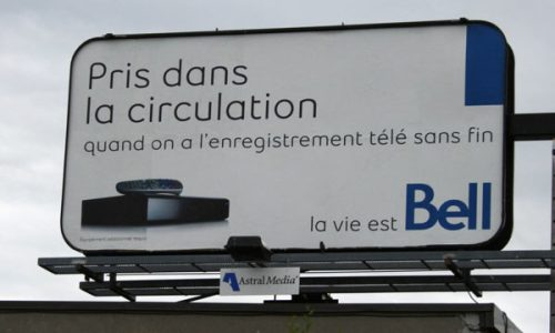 Bell billboard on St. Jacques St. West