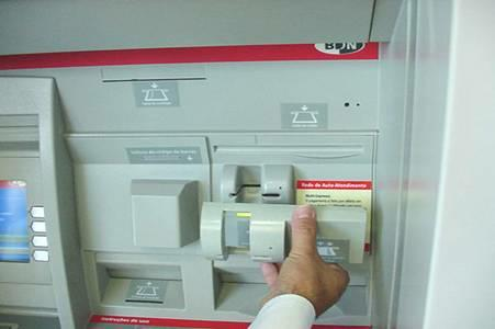 New type of ATM skimmers appear in US