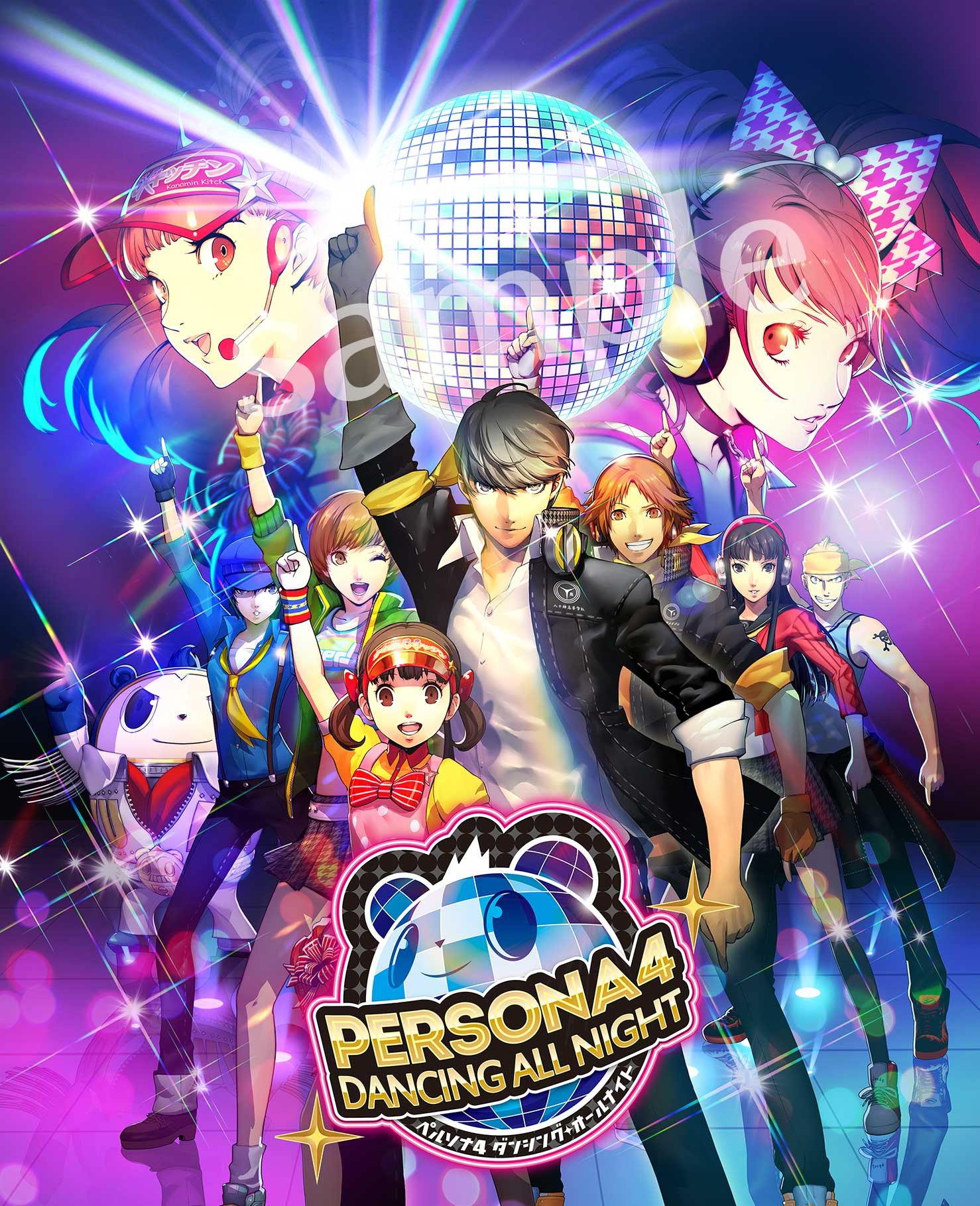 Persona 4: Dancing All Night – Coming to Europe without Delay