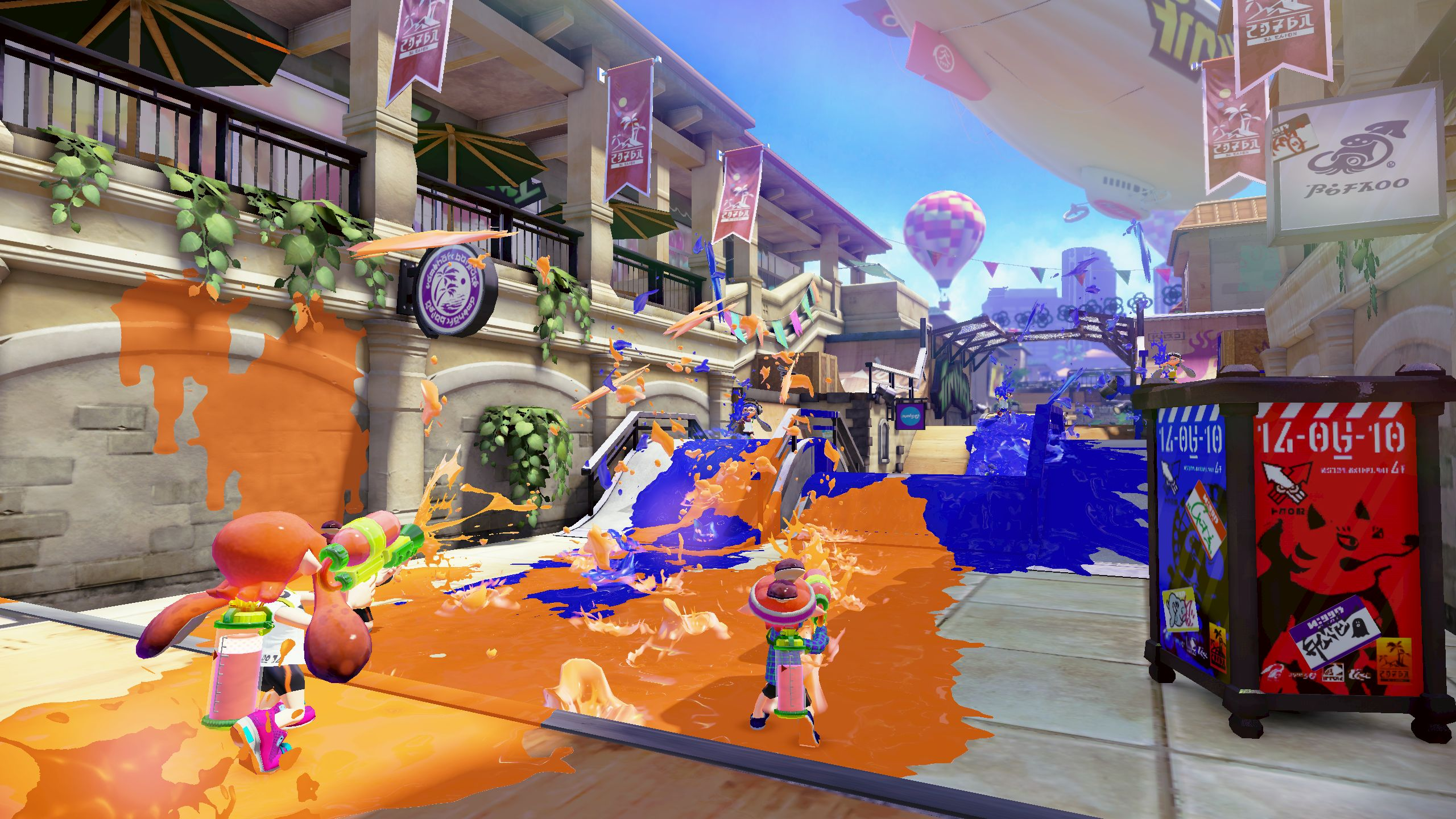 Nintendo Confirm New Splatoon Mode