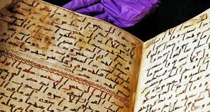 quran-fragment-600
