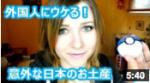 スクリーンショット 2014-05-29 9.01.00