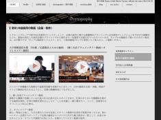 スクリーンショット 2014-06-02 10.13.28
