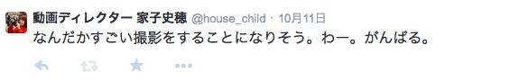 スクリーンショット 2014-10-07 9.04.40