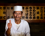 The Sushi Chef - Yokohama, Japan
