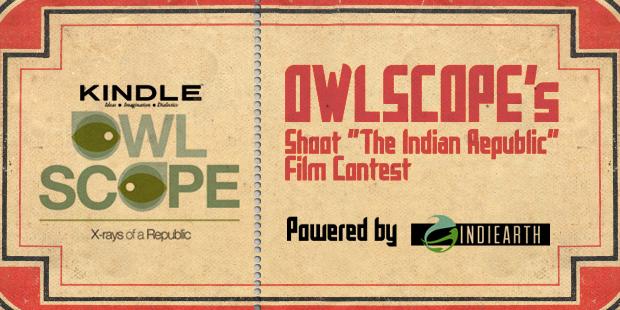 OwlScope-Blog-Banner