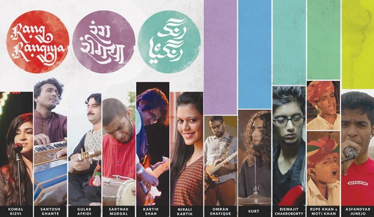 Rang-Rangiya-Poster1
