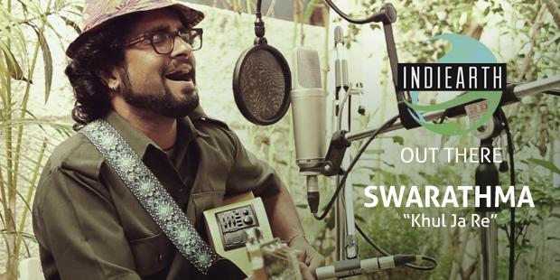 IEOT Swarathma BlogBanner Song 1 B
