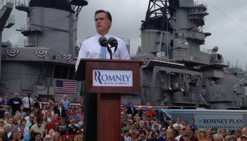 romney_vp_ryan_announcement