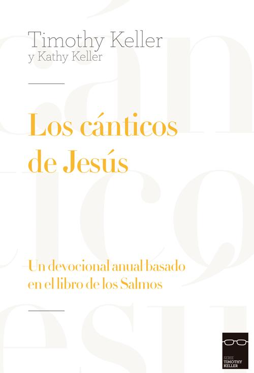 portada los canticos de jesus