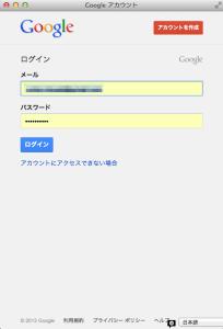 2013_06_29_15_24
