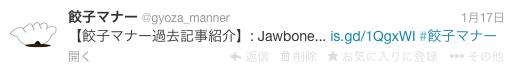 餃子マナー__gyoza_manner_さんはTwitterを使っています