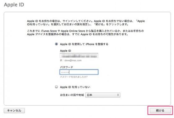 iTunes_2