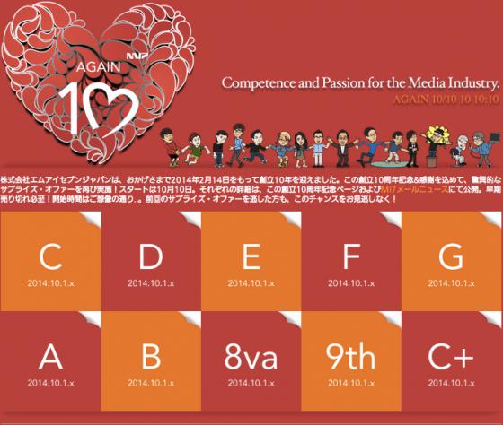 MI7_Japan_-_エムアイセブンジャパン___創立10周年記念AGAIN 2