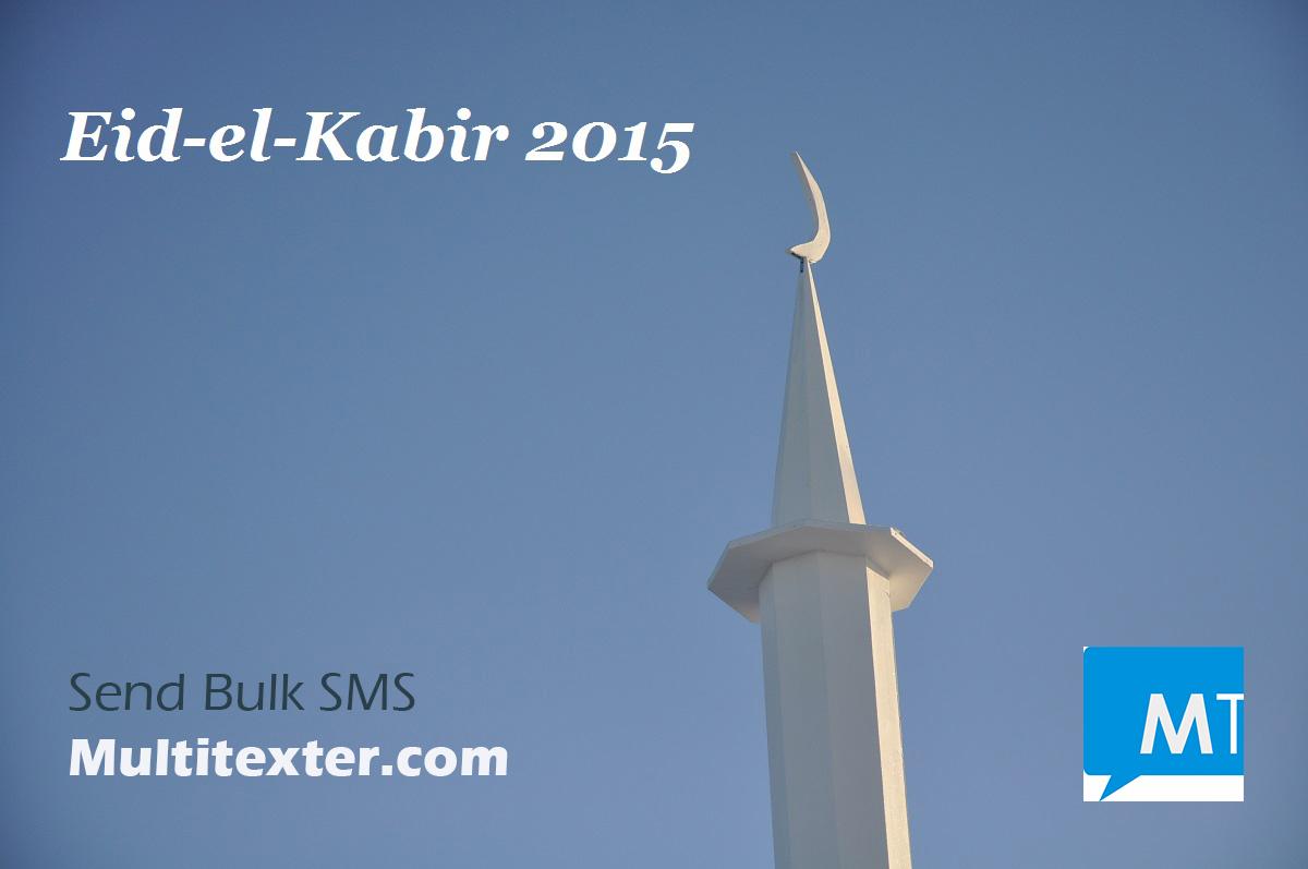 Send Bulk Sms For Eid El Kabir 2015 How To Send Bulk Sms