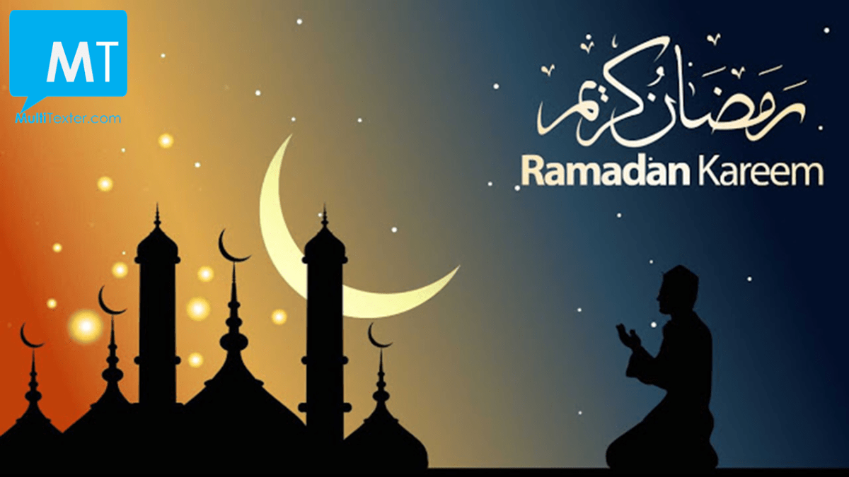 Ramadan Prayers Messages And Greetings For Eid El Fitr 2017 How