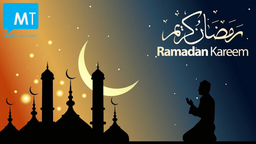 Ramadan prayers messages and greetings for eid el fitr 2017 how share this m4hsunfo
