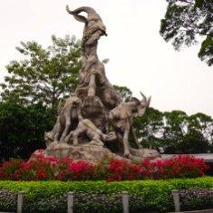 Guangzhou's Famous 5 Goats
