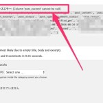 WordPress-CSV-ImporterWordPress-CSV-Importer.jpg