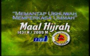 maal-hijrah1431H