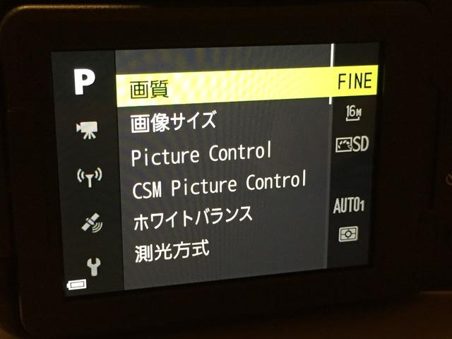 ニコンCOOLPIX P900を買ったら変更しておきたい設定など