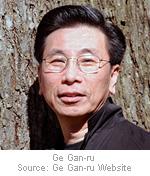 ge-gan-ru-2