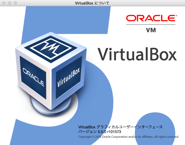 Oracle VM VirtualBox 5.0