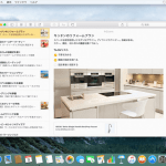 OS X El Capitan 03